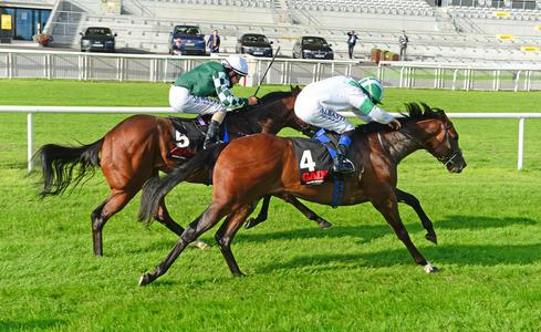 Group 2 double for trainer Ken Condon at theCurragh.